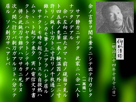 15-8.jpg