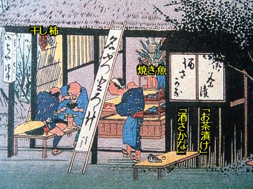 59-2.jpg