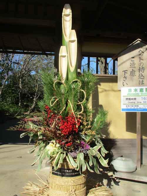 日本庭園松飾2 のコピー.jpg