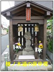 深大寺道4-2.jpg