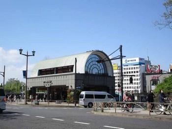 1014四ツ谷駅 のコピー.jpg