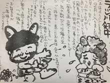 105-3.jpg