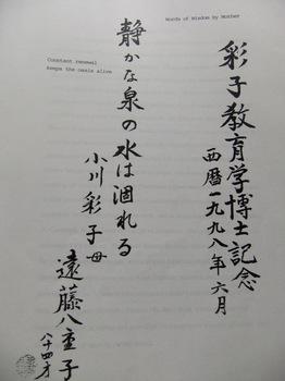141-1.JPG
