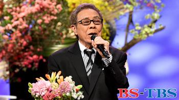 186北島三郎芸道58年歌魂の贈りもの.jpg