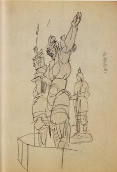 1914新薬師寺.jpg