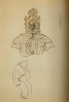 1914新薬師寺十二神将の中.jpg