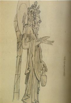 1914虚空菩薩像.jpg