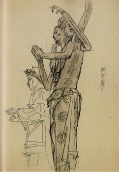 1914阿修羅王.jpg