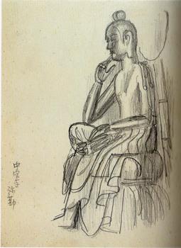 1930中宮寺弥勒.jpg