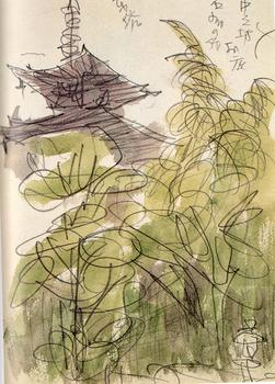 1963東塔・中の坊お庭.jpg