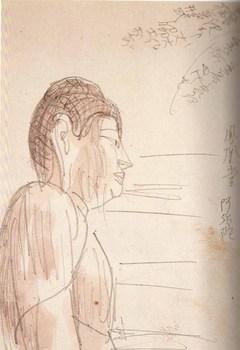 1963鳳凰堂・阿弥陀.jpg