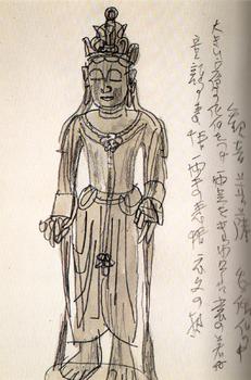 1964観音菩薩・四十八体仏の中.jpg