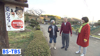 227高島礼子が家宝捜索SP202102.jpg