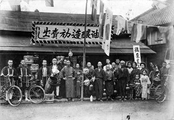 47大正中期 長兄の始めた釜屋醤油店の初売.jpg