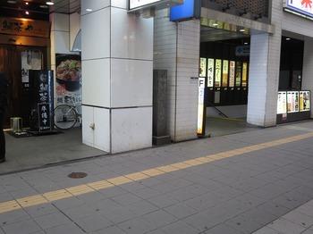 51画像②.jpg