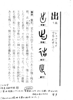 66-10.jpg