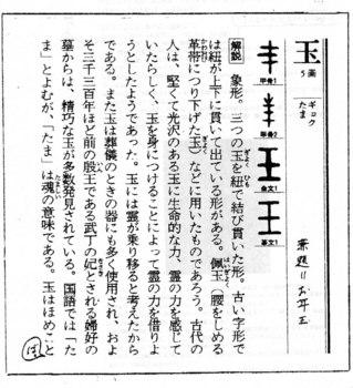 68-8.jpg