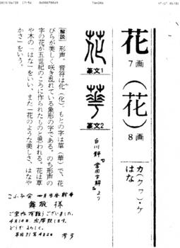 70-11.jpg