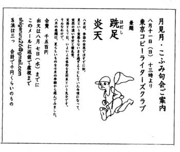 74-8.jpg