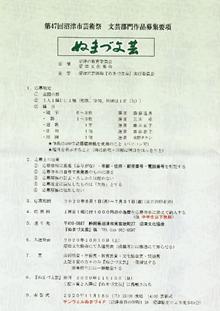89-7.jpg