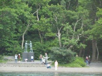 十和田湖2.jpg
