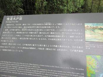 喰違木戸跡 のコピー.jpg