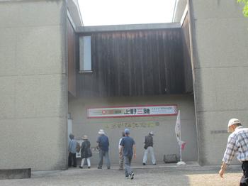 多胡記念館 のコピー.jpg
