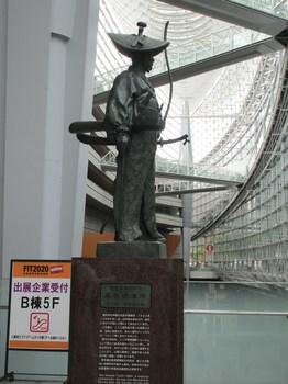 太田道灌像.jpg