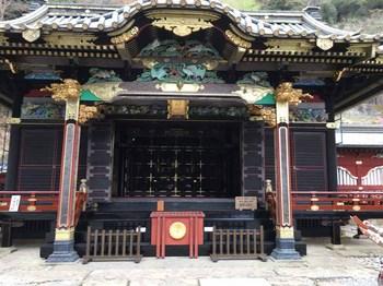 妙義神社.jpg