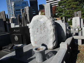 宇野千代墓2 のコピー.jpg