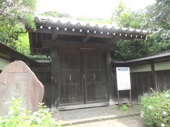 小島資料館 のコピー.jpg