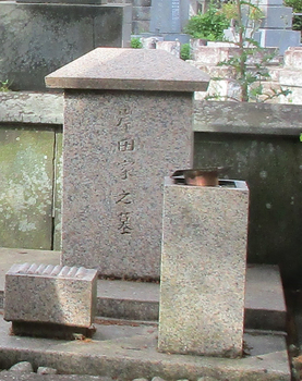 岸田劉生2.jpg