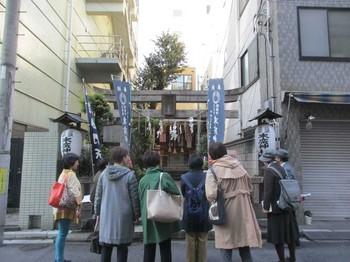末広神社 のコピー.jpg