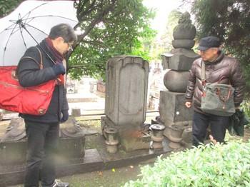 東北寺吉良富子墓 のコピー.jpg