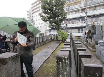 東北寺白木屋2 のコピー.jpg