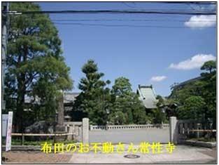 深大寺道1-2.jpg