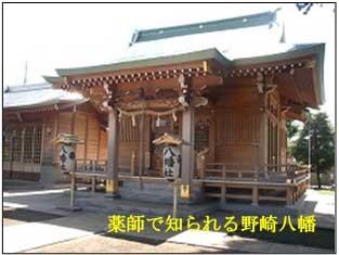 深大寺道2-1.jpg