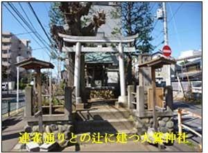 深大寺道2-4.jpg