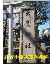 深大寺道2-5.jpg