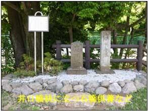 深大寺道3-3.jpg