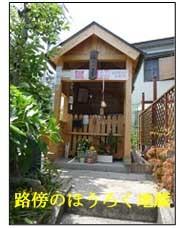 深大寺道3-5.jpg