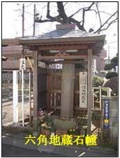 深大寺道3-7.jpg