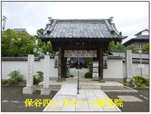 深大寺道4-3.jpg