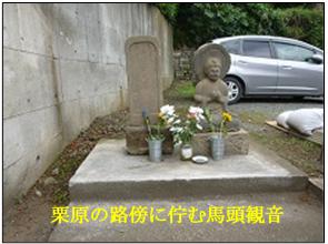 深大寺道4-5.jpg
