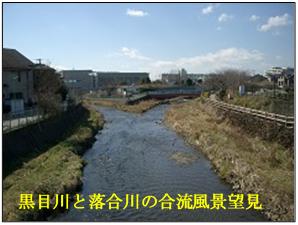 深大寺道4-6.jpg