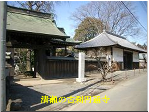 深大寺道5-2.jpg
