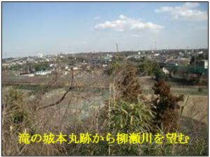 深大寺道5-6.jpg