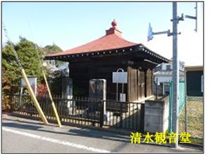 狭山丘陵1-2.jpg