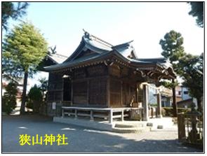 狭山丘陵1-4.jpg