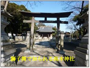 狭山丘陵1-6.jpg